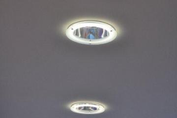 EcoCan LightWay LED Gang (4)
