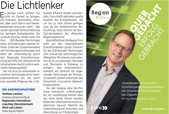 Artikel über EcoCan in der Kleinen Zeitung 11.03.2021